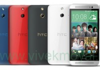 HTC E8 Specification India