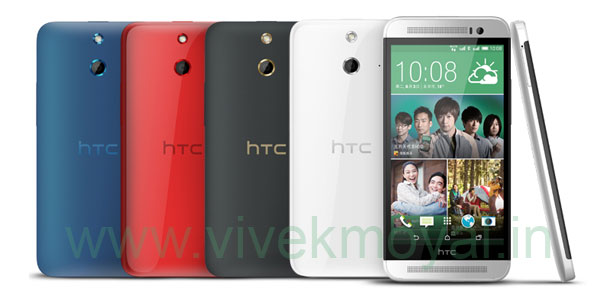 HTC E8 Specification   Quad Core  2 GB RAM  13 MP